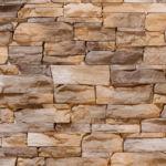 Забор с фактурой норвежский камень