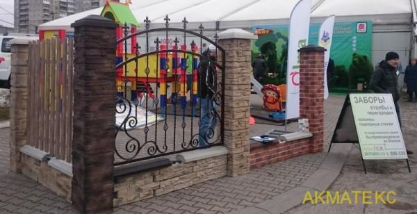 Компания Акматекс примет участие в Международной выставке «Фасад-2019»