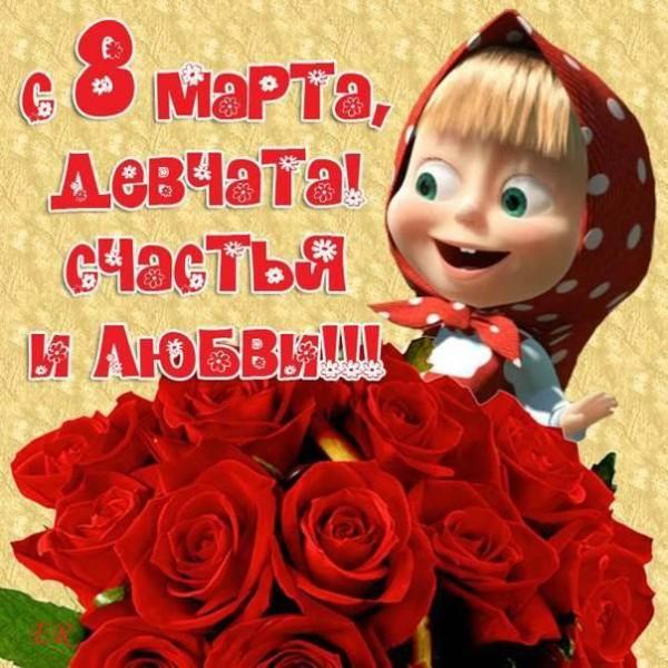 """Компания """"Акматекс"""" Поздравляет прекрасную половину с 8 Марта!"""